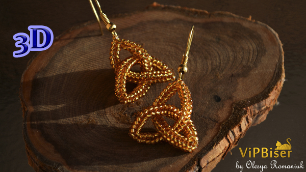 Beaded Earrings Celtic Knot Triquetra
